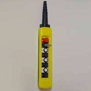 Пульт кабельный ХАС-А881К