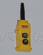 Пульт кабельный HOB-213