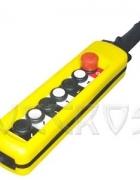 Пульт кабельный XAC-A6813K